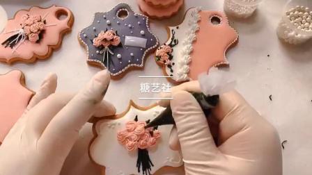 糖霜饼干实用教程,婚礼伴手礼款。