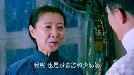 《孤胆英雄》王妈提醒高明注意汪 没想到他和肖虹竟有这关系
