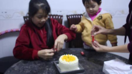姐姐11岁生日快乐