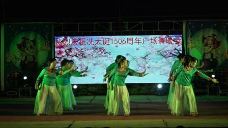 热烈祝贺冼太诞1506周年广场舞晚会--尚村舞蹈队(许我来生再爱你)