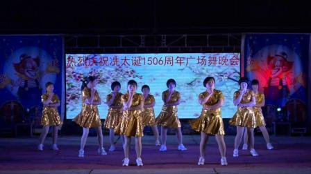 热烈祝贺冼太诞1506周年广场舞晚会--民主舞蹈队(派头十足)