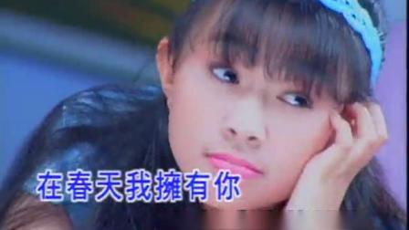 卓依婷校园青春乐04