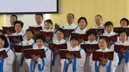 297心中阳光歌---牟平基督教堂圣诗班献唱