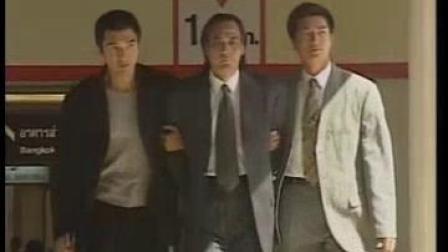 我在国际刑警 (1997)-01-伞之挽歌-01截取了一段小视频