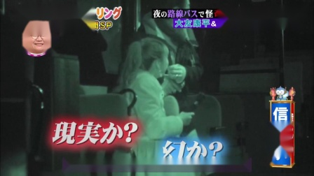 【2019综艺】20190102人间观察 灵异巴士cut【猪猪】