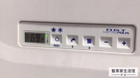 西安壁挂炉维修 更换 控制板 西安全市上门服务 技术一流 维修保养 管道清洗 地暖铺设 管道改造