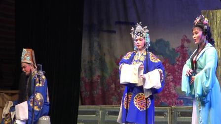 广东揭阳市潮剧团 牡丹台