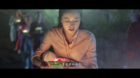 天台山形象宣传片