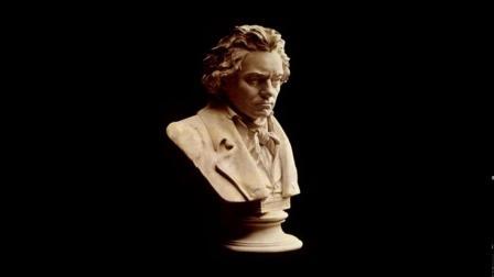非常识 贝多芬《欢乐颂》赏析之二