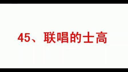 45.40首强劲串烧大联唱热带风暴中文串烧的士高群星--联唱的士高