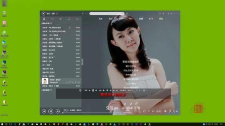 实战会声会影2018第二十一讲:屏幕捕获工具的使用技巧