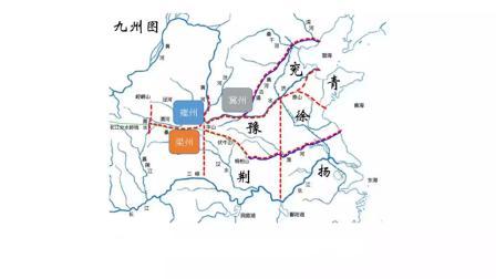 中国历史第五节《大禹治水》