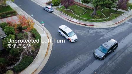 CES 2019丨Apollo3.5城市道路自动驾驶能力-Udelv