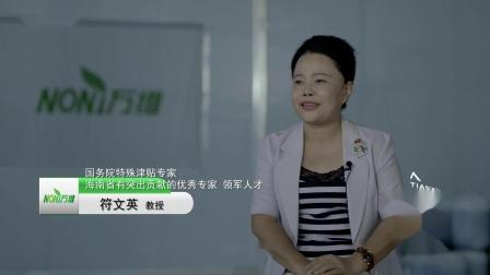 万维宣传片(网络播放版)
