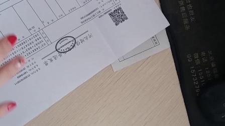 电子发票折叠视频