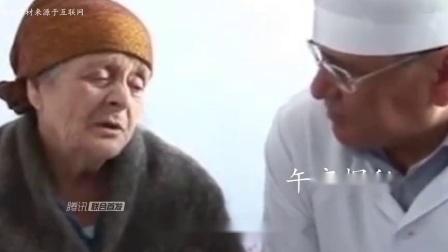 诡异村子男女不分场合低头就睡,无法解释http://www.bdlkj.com