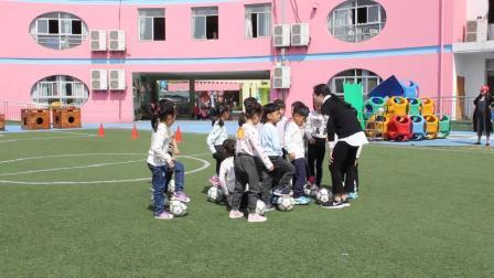大班足球体育活动  寻宝藏