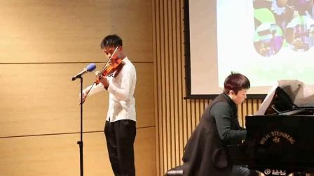 渔舟唱晚  钢琴小提琴