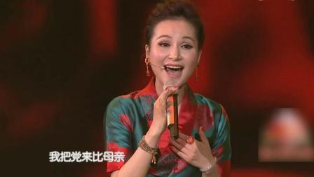 蒋大为 泽仁央金  最美的歌唱给妈妈2