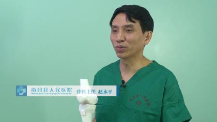 南昌县人民医院骨科