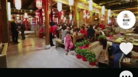 巴彦淖尔市临河区蜀大侠餐饮店