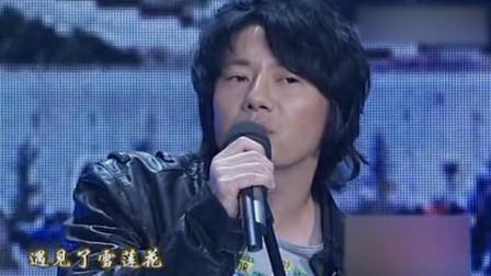 郑钧演唱《回到拉萨》最初的摇滚,儿时的记忆