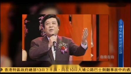第一次《春节联欢晚会》是他主持的,很难看到的春晚现场!