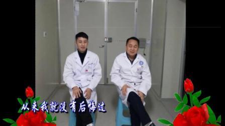 台江县人民医院检验之歌