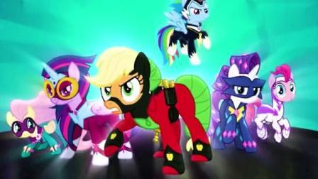 小马宝莉:超能小马对战梅尼爱克,柔柔的武器就是生气