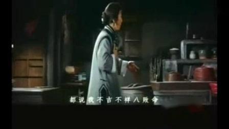 我在越剧经典唱段《祥林嫂捐门槛》袁雪芬演唱, 真是扣人心弦啊截了一段小视频