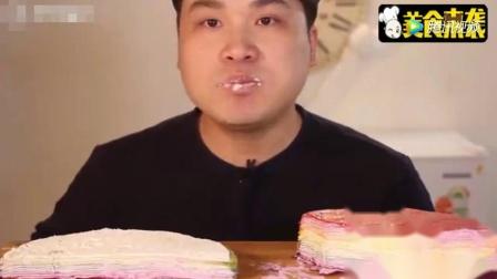 当顺哥哥吃千层蛋糕,好漂亮的蛋糕