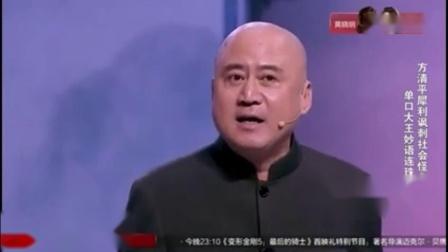 能让蔡明、潘长江、宋小宝笑出眼泪的家伙到底