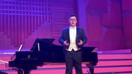 颜柯《黄河颂》武汉音乐学院声乐系15级毕业音乐会