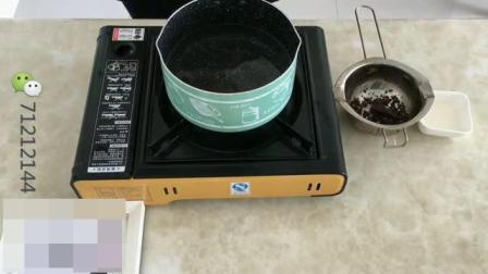 烘培培训学校 法式烘焙咖啡 烘焙入门食材必买清单
