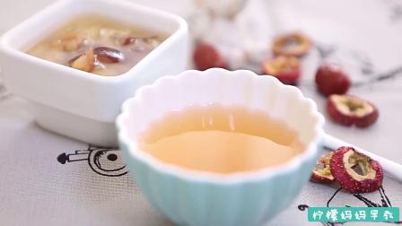 宝宝辅食山楂苹果甜汤制作方法,适合8个月宝宝辅食