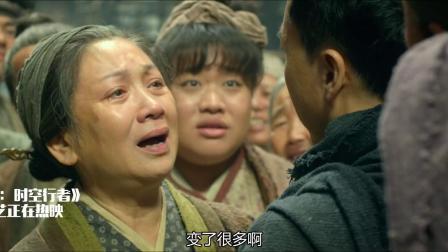 冰封侠:时空行者:甄子丹时隔十年回村广受欢迎  这是江疏影?
