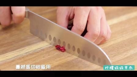 宝宝辅食爆浆拉丝小面包制作方法,适合12个月宝宝辅食
