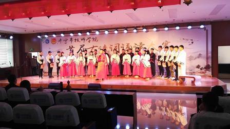 山东省济宁市学生唱戏