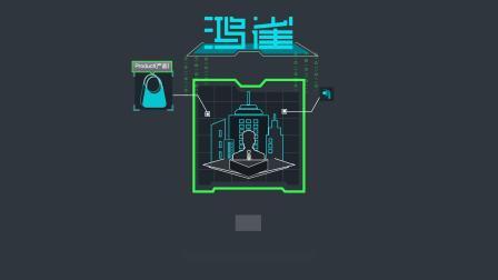 鸿雀-阿里巴巴旗下品牌商运营平台
