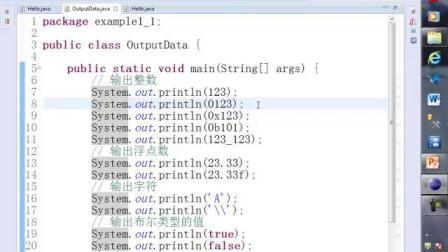 Java语言程序设计05