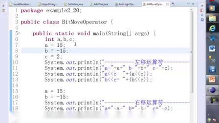Java语言程序设计07