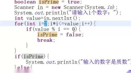 Java语言程序设计09