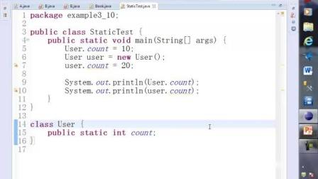Java语言程序设计15