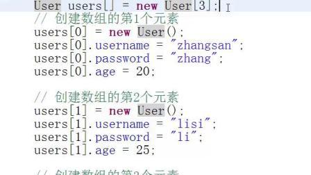 Java语言程序设计16