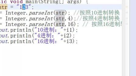 Java语言程序设计17