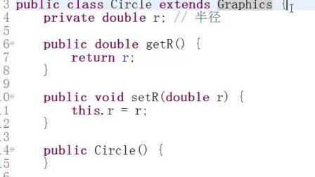 Java语言程序设计19