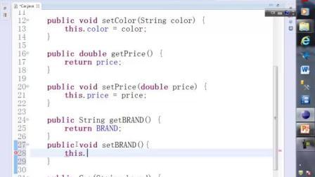 Java语言程序设计20