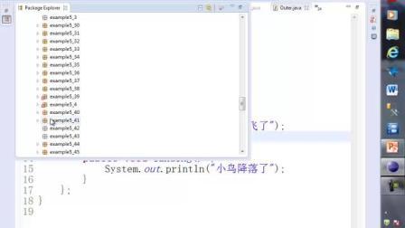 Java语言程序设计24