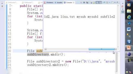 Java语言程序设计25