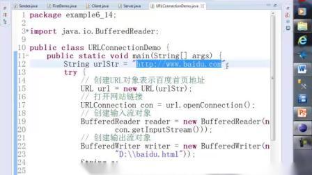 Java语言程序设计29